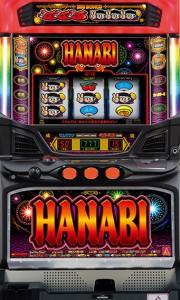 hanabi-mb